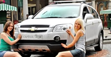Captiva Car Promotion